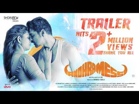 Andhra Mess Tamil Movie Traler
