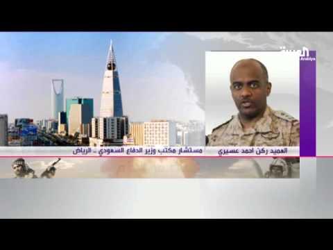 #فيديو :: العسيري يوضح تفاصيل ما حدث في #نجران