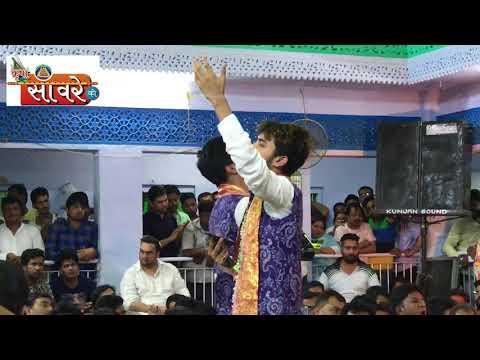 Video Shubham Rupam नया भजन ,हम हो गये खाटु वाले के Ekadashi Kirtan Dt 26.04.18 @ Mitra Mandal Khatu ji download in MP3, 3GP, MP4, WEBM, AVI, FLV January 2017