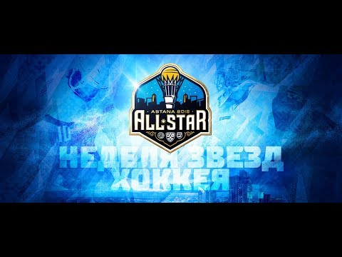 Церемония открытия Мастер-шоу КХЛ 2018 в Астане ⭐🏒 (видео)