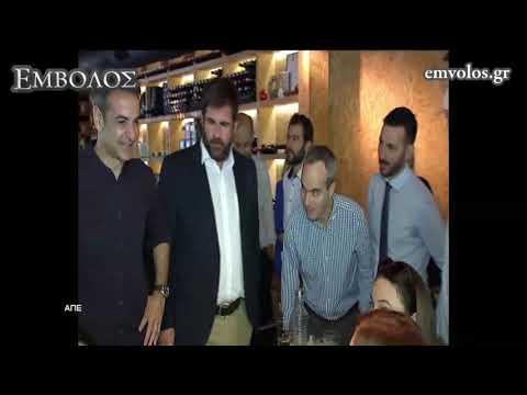 Video - Με πολιτικούς συντάκτες γευμάτισε ο Κυριάκος Μητσοτάκης
