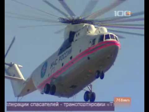A russian Mil Mi-26 lifting a Tupolev...