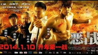 Nonton Once Upon A Time In Shanghai Film Subtitle Indonesia Streaming Movie Download