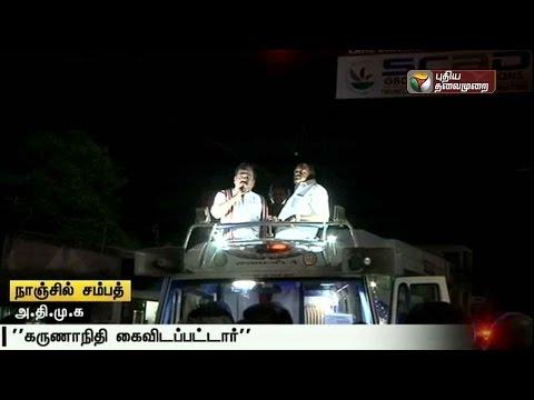 Karunanidhi-is-alone-in-Tamil-Nadu-political-circle-Nanjil-Sampath