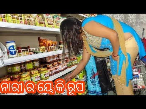 Video Emiti Jhia Kebe Dekhini || Odia viral video super hit comedy || Odia khati funny news download in MP3, 3GP, MP4, WEBM, AVI, FLV January 2017