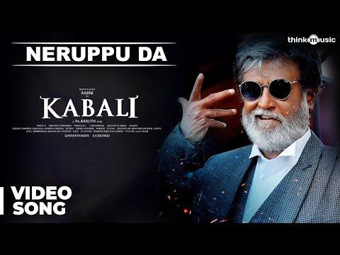 Kabali-Songs-Neruppu-Da-Video-Song-Rajinikanth-Pa-Ranjith-Santhosh-Narayanan