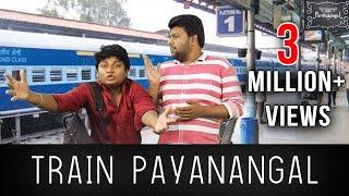 Video Train Payanangal | Parithabangal | Amutha Gaanam Troll MP3, 3GP, MP4, WEBM, AVI, FLV April 2018