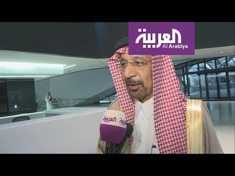 العرب اليوم - الفالح يدعو تركمانستان للانضمام لأوبك ووافقت