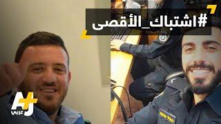 الاحتلال الإسرائيلي يمنع صلاة الجمعة في المسجد الأقصى بعد اشتباك مسلح استشهد فيه 3 فلسطينيين وجرح 3 إسرائيليين