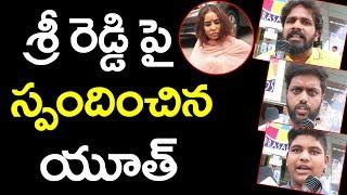 Video Hyderabad Public Youth Response on Sri reddy Activities || Public Talk #9Roses Media MP3, 3GP, MP4, WEBM, AVI, FLV Mei 2018