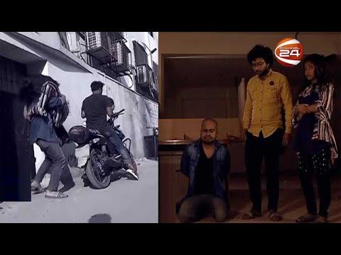 শিশু অপহরণ . . . | মুখোশ আঁধারের গল্প | Mokosh Adharer Golpo | 16 February 2020