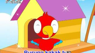 Lagu Kanak-kanak - Burung Kakak Tua 《说说唱唱马来歌谣专辑》 Video