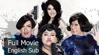 Video Full Thai Movie : Spicy Robbery [English Sub] Thai Comedy MP3, 3GP, MP4, WEBM, AVI, FLV September 2018