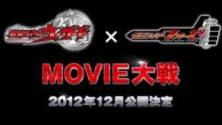 Nonton Kamen Rider Wizard   Fourze  Movie War Ultimatum Original Soundtrack Film Subtitle Indonesia Streaming Movie Download