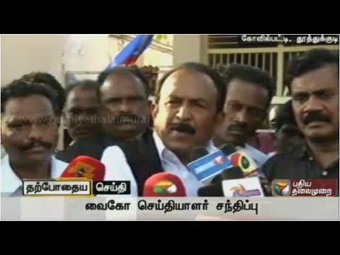 Live-Vaiko-talks-about-dissidents-in-DMDK