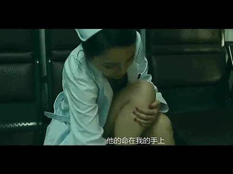 HOT JAPANESE NURSE