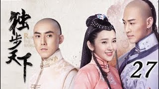 Khmer Chinese Series - Rule The World - Eng Sub