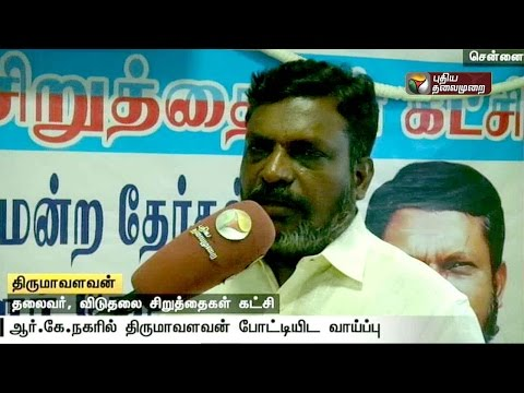 Thol-Thirumavalavan-to-contest-against-Jayalalithaa