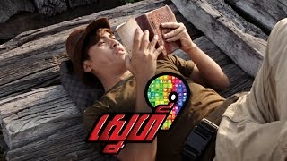 Love9 TV Series 01 - Episode 02