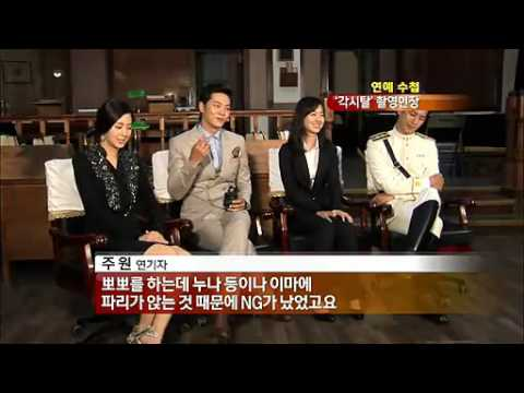 120627 Bridal Mask Interview