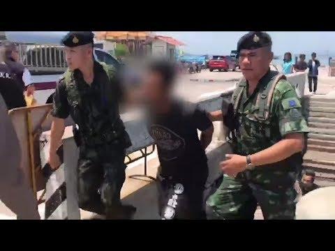 Deutsche Urlauberin in Thailand vergewaltigt und ermord ...