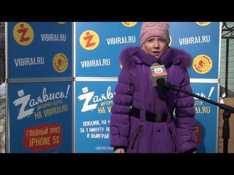 Настя Дунаева, 10 лет