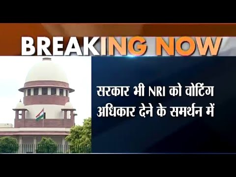 NRIs Must be Allowed to e-Vote Within 8 Weeks - India TV (видео)