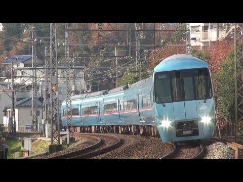 小田急ロマンスカー・MSE(60000形) 特別団体専用列車『つく