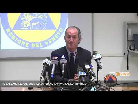 TG BASSANO | 22/03/2020 | ZAIA: «SIAMO ARRIVATI AL COPRIFUOCO»