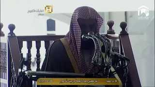 خطبة الجمعة - الشيخ سعود الشريم - المسجد الحرام - الجمعة 9 ذو الحجة 1435 - يوم عرفة