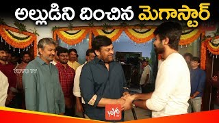 Video Chiranjeevi's Son in Law Kalyan Dhev Debut Movie Launched | Tollywood News | YOYO TV Channel MP3, 3GP, MP4, WEBM, AVI, FLV Juni 2018