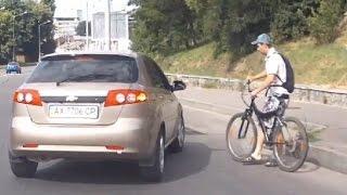 Подборка дтп велосипедистов