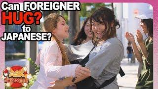 Video Can Foreigners hug Japanese? How FAR Japanese girls and boys go when greeting a foreigner MP3, 3GP, MP4, WEBM, AVI, FLV Agustus 2019