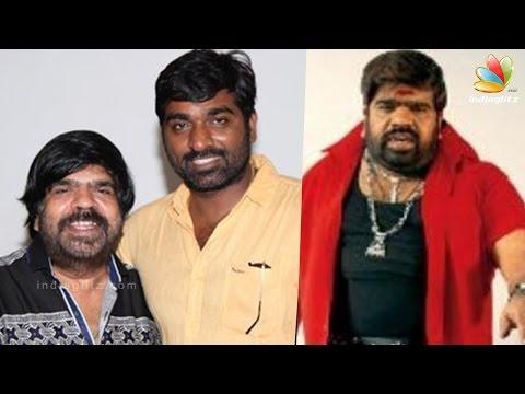 Vijay-Sethupathi-and-TRs-Character-Revealed-Latest-Tamil-Cinema-News