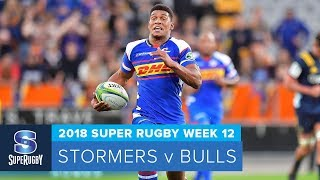 Stormers v Bulls Rd.12 2018 Super Rugby Video Highlights |
