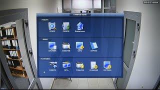 Видео. Меню интерфейса HDCVI видеорегистраторов 5-ой серии Dahua Technology
