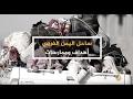 /الحصاد--ساحل-اليمن-الغربي..-أهداف-وممارسات.htm/