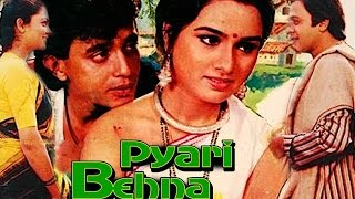 Video Pyari Behna MP3, 3GP, MP4, WEBM, AVI, FLV November 2018