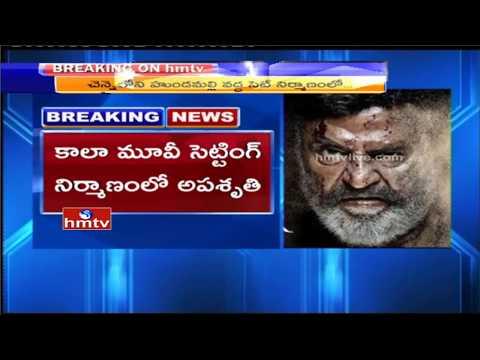 Tragic Incident in Rajinikanth Kaala Movie Shooting