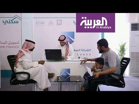 العرب اليوم - شاهد: امتلاك المنازل في السعودية صار بألف ريال شهريًا
