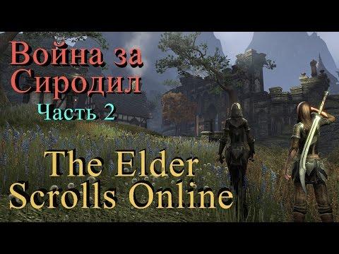 The Elder Scrolls Online - Батлграунды, ремесла и геймплей