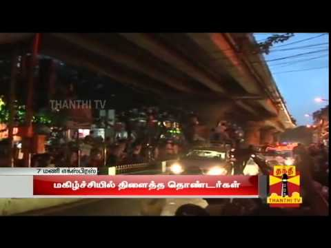 Report On  Event Of ADMK Supremo From Parappana Agrahara Jail To Poes Garden    Thanthi TV