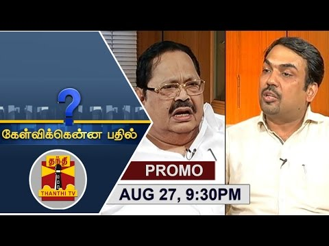 -20-8-2016-Kelvikkenna-Bathil-Exclusive-Interview-with-Durai-Murugan-DMK-Senior-Leader