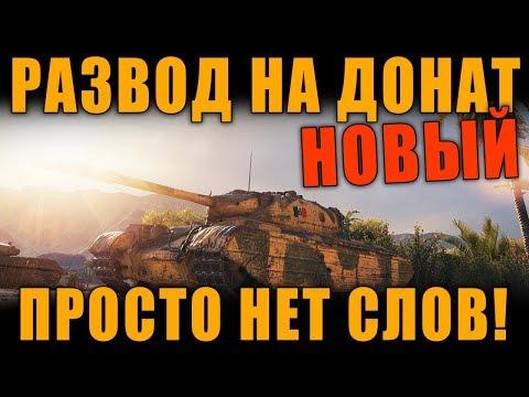 НОВЫЙ \