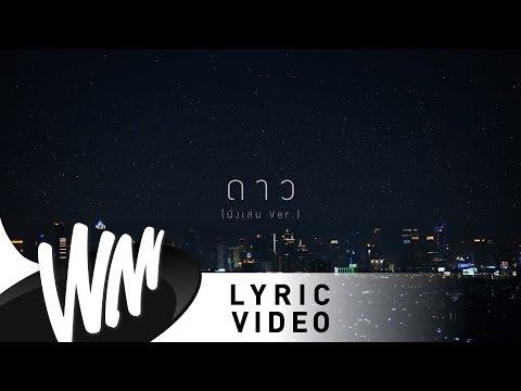 ��� (������ �������) [MV] - ��ͺ �ͧ���