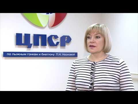 Луиза Носкова о решении МОК