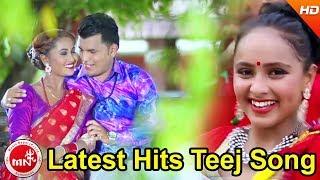 Dancing & Comedy Teej Song Jukebox || Aashish Music
