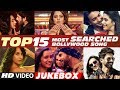 Download Lagu T-Series Top 15 Most Searched Bollywood Songs - 2018 | Video Jukebox Mp3 Free