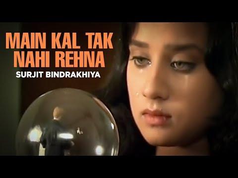 Main Kal Tak Nahi Rehna By Surjit Bindrakhiya