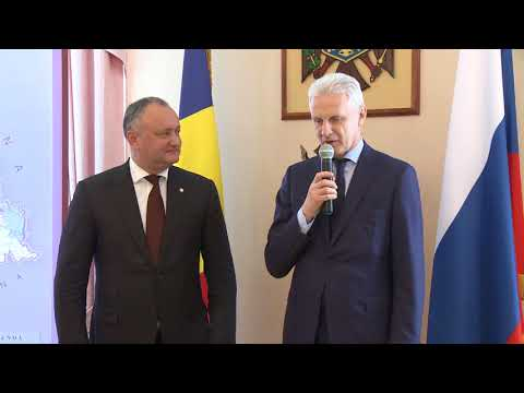 The President of Moldova presented high state awards in Moscow